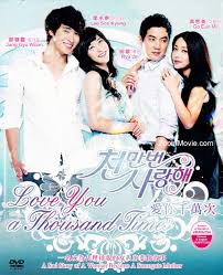 Loving You a Thousand Time Season 1 123Movies