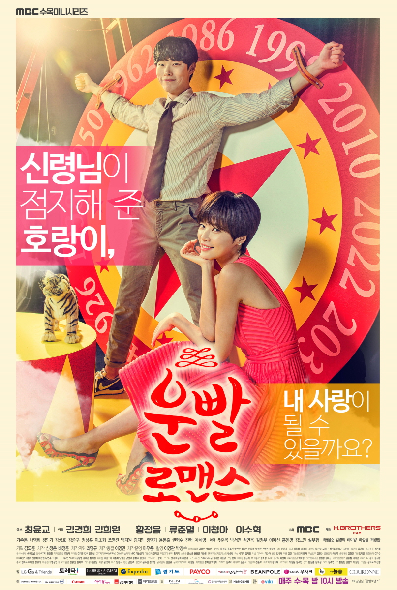 Lucky Romance Season 1 123Movies