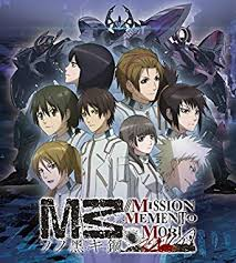 Watch Series M3 Sono Kuroki Hagane Season 1
