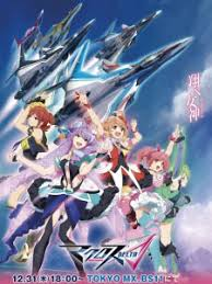 Macross Delta Season 1 123streams