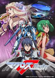Watch Series Macross F Season 1