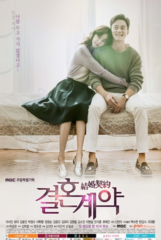 Marriage Contract Season 1 123Movies