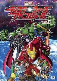 Marvel Disk Wars The Avengers Season 1 123Movies