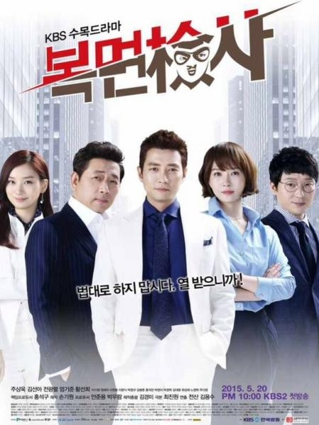 Masked Prosecutor Season 1 123streams