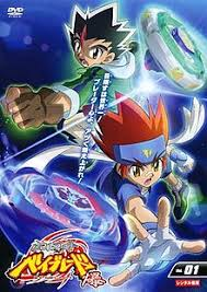 Metal Fight Beyblade Season 1 123Movies