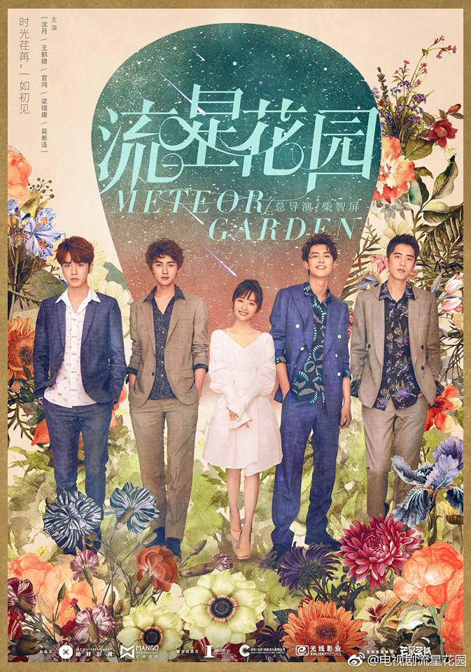 Meteor Garden (2018) Season 1 123Movies
