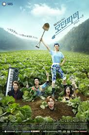 Modern Farmer Season 1 123Movies
