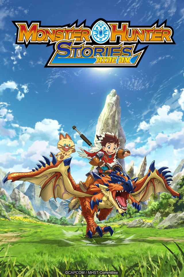 Monster Hunter Stories Ride On Season 1 123movies
