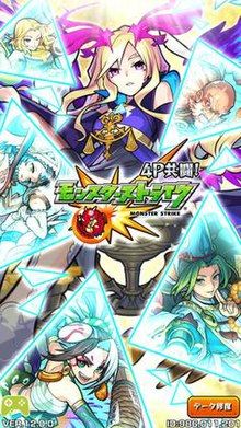 Monster Strike the Animation Season 1 123Movies