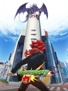 Watch Series Monster Strike Season 1