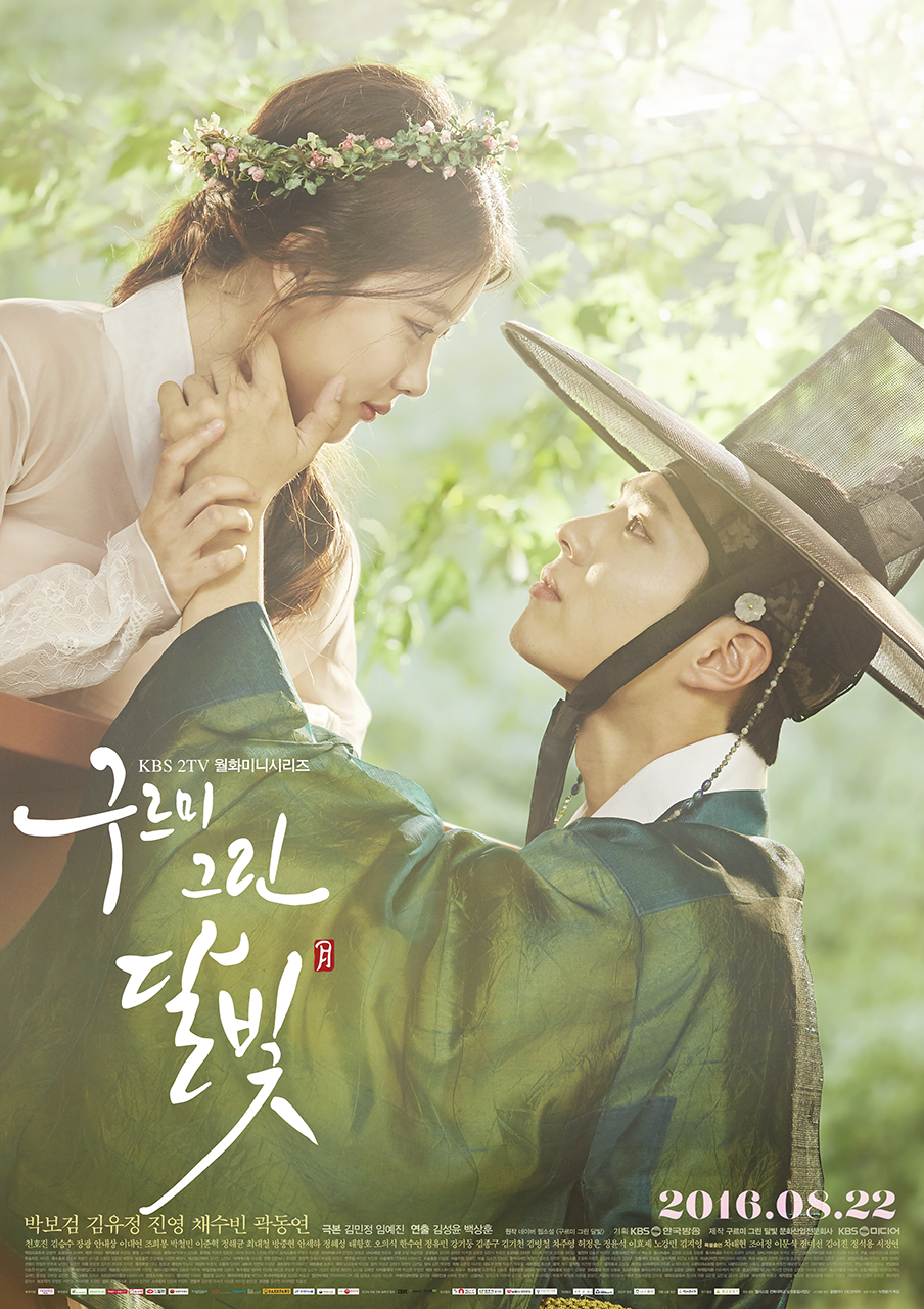Moonlight Drawn By Clouds Season 1 123streams