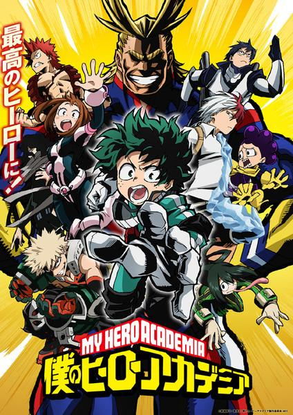 Watch Series My Hero Academia Season 1