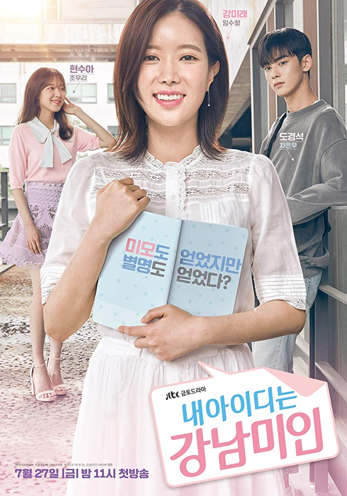 My ID is Gangnam Beauty Season 1 123Movies