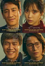 Watch Series My Mister Season 1