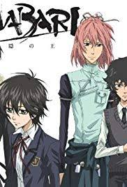 Watch Series Nabari no Ou Season 1