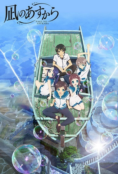 Nagi no Asukara Season 1 123Movies