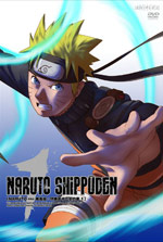 Watch Series Naruto Shippuden Season 3