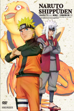 Watch Series Naruto Shippuden Season 4