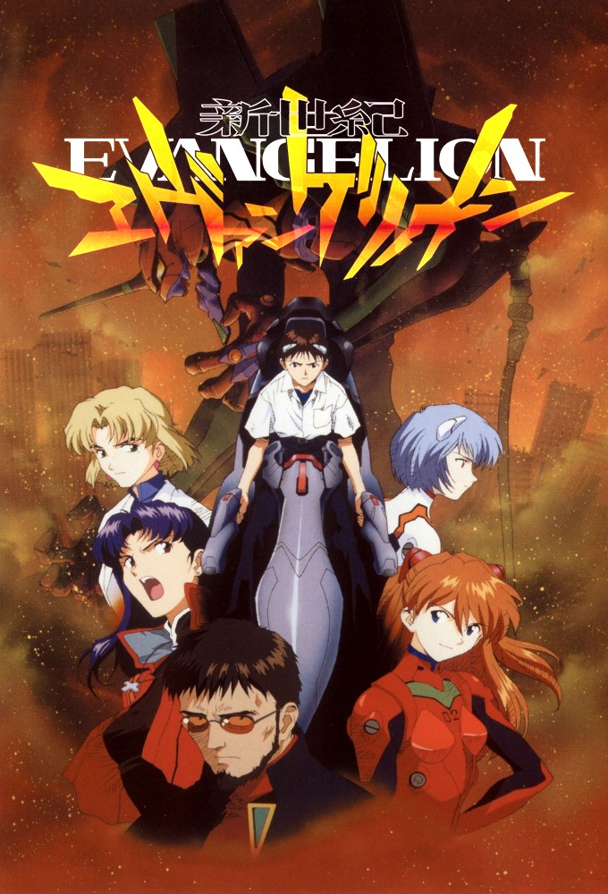 Neon Genesis Evangelion Season 1 123streams