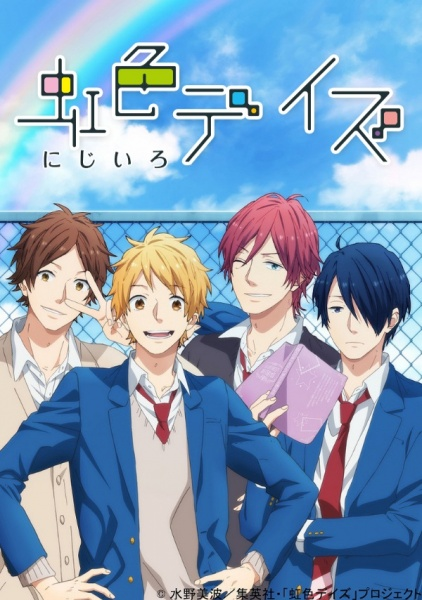Nijiiro Days Season 1 123Movies