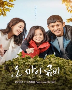 Oh My Geum-Bi Season 1 123movies
