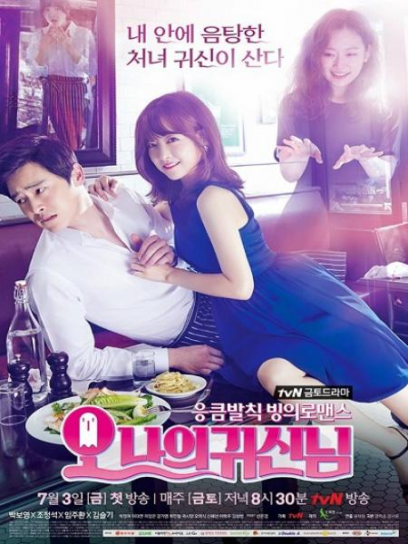 Oh My Ghost Season 1 solarmovie