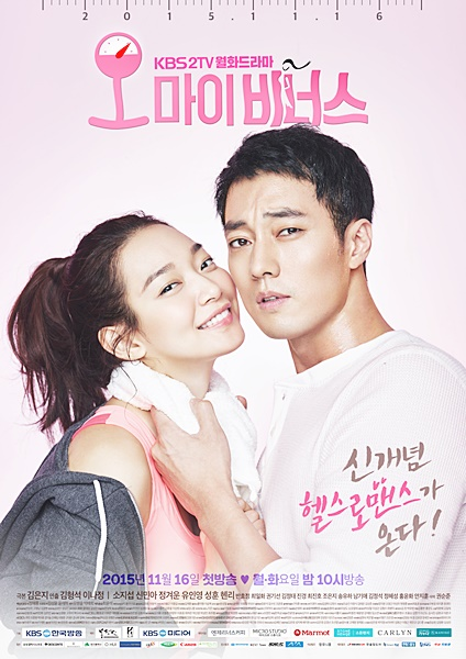 Oh My Venus Season 1 123Movies