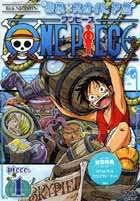 One piece - Season 06 Season 06 - Vol.01 (English Audio) 123Movies