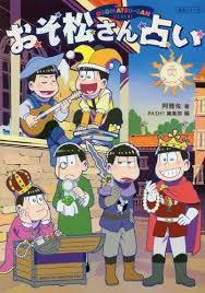 Osomatsu-san Season 1 123Movies