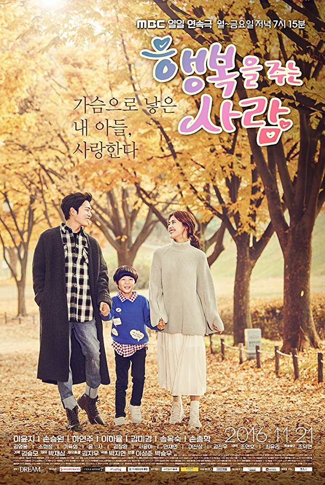 Person Who Gives Happiness Season 1 123Movies