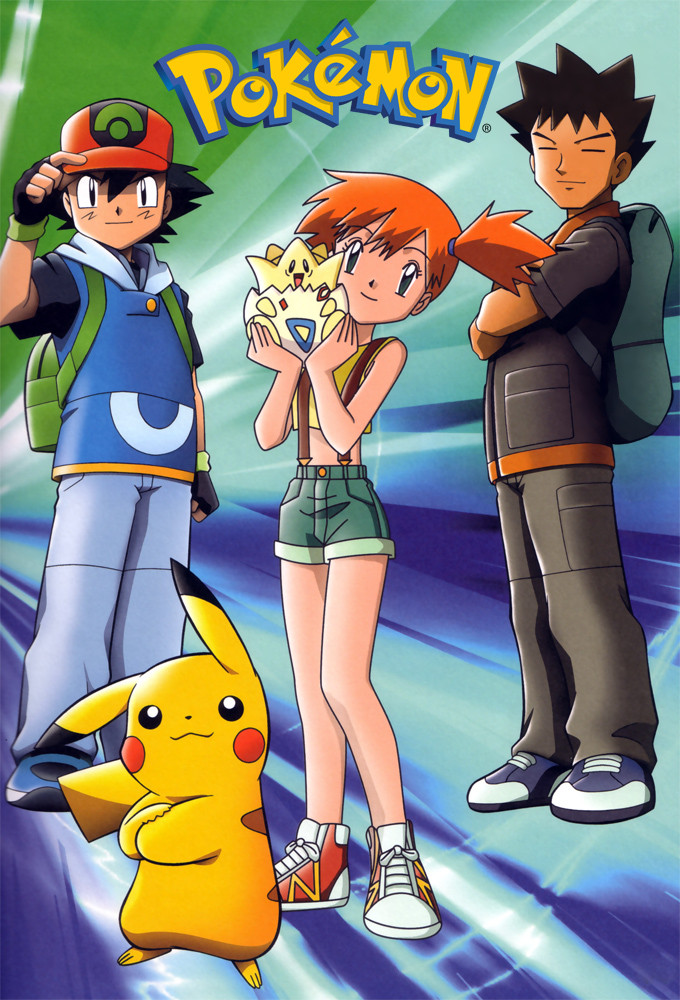 Watch Series Pokemon Season 12