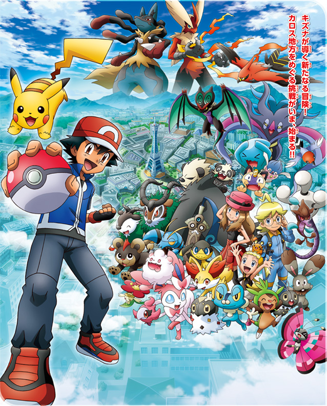 Pokemon Season 13 123Movies