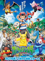 Pokemon Sun & Moon Season 1 123Movies