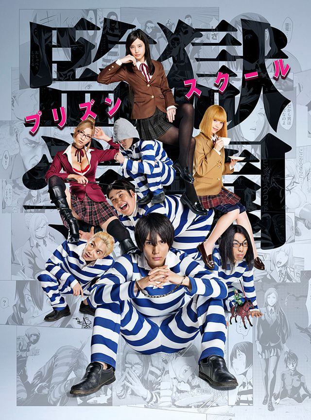 Prison School ( Live Action) Season 1 123Movies