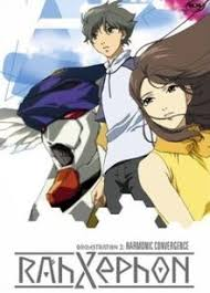 RahXephon Season 1 123streams