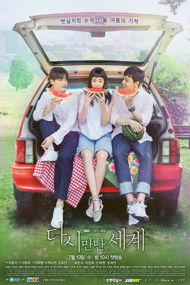 Reunited Worlds Season 1 123Movies