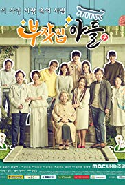 Rich Family's Son Season 1 123Movies