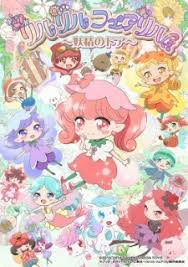 Rilu Rilu Fairilu Yousei no Door Season 1 123Movies