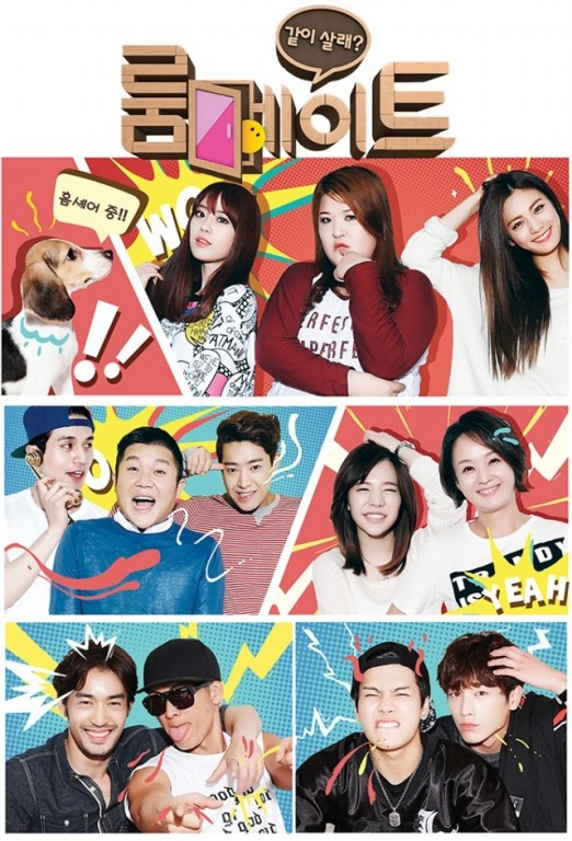 Roommate Season 1 123Movies