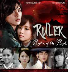 Watch Series Ruler Master of the Mask Season 1