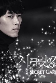 Secret Garden Season 1 123Movies