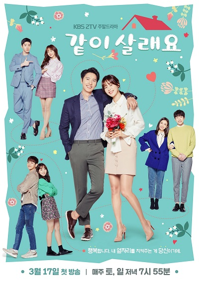 Shall We Live Together Season 1 123Movies