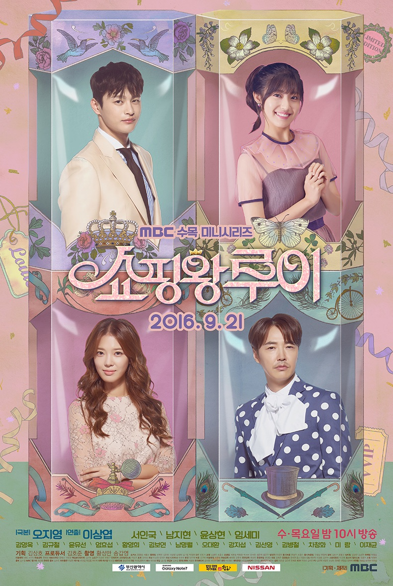 Shopping King Louie Season 1 123Movies