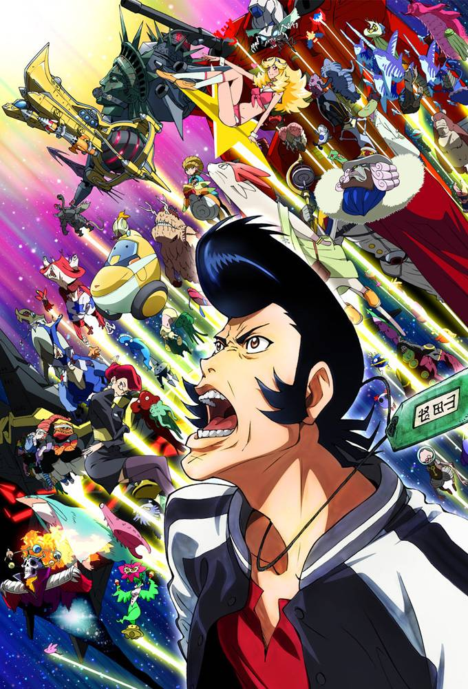 Watch Series Space Dandy Season 1
