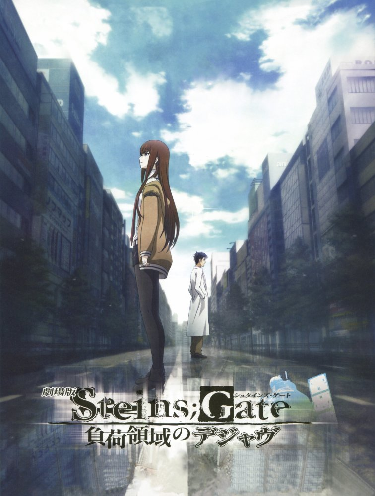 Steins;Gate (English Audio) Season 1 123Movies