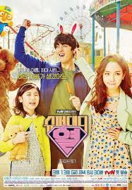 Super Daddy Yul Season 1 123Movies