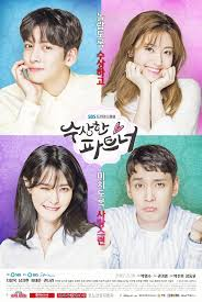 Suspicious Partner Season 1 123Movies