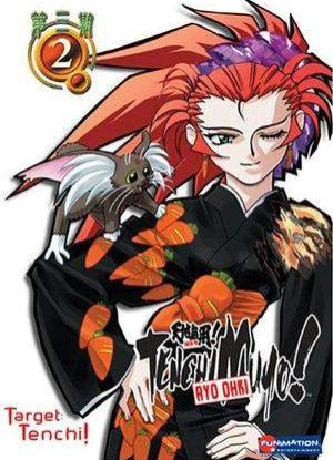 Tenchi Muyo Ryo Ohki Season 1 123movies