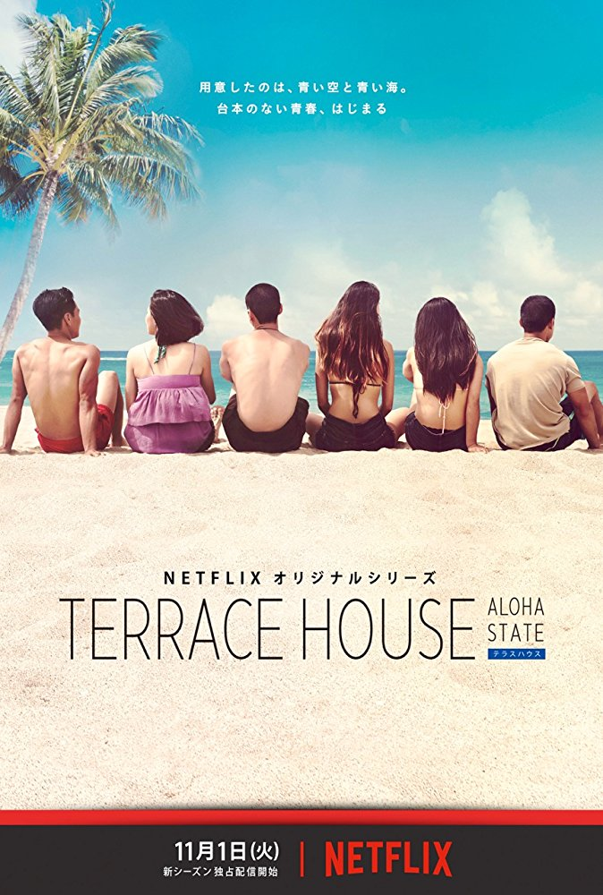 Watch Series Terrace House Aloha State Season 1