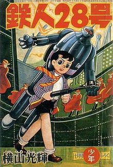 Tetsujin 28-go  Season 1 123Movies